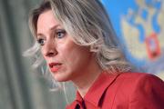 Захарова посоветовала Пентагону последовать примеру Джимми Картера