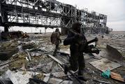 Войну на Донбассе признали оконченной