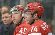 Плей-офф или борьба за выживание: что ждет сборную Беларуси на ЧМ