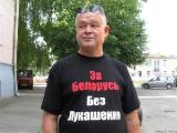МВД Беларуси инициирует административную ответственность за насилие в отношении членов семьи