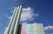 Предприятия перерабатывающей отрасли должны активнее внедрять энергосберегающие технологии - Маринич
