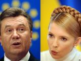 Выборы президента 2010 (Фото)