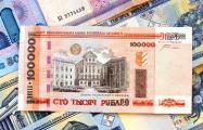 Белорусский рубль за год подешевел на 61,6%