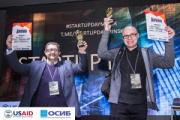 В финал конкурса бизнес-проектов Investor Day прошли 14 стартапов