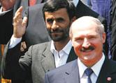 Белорусская диктатура вступилась за иранскую