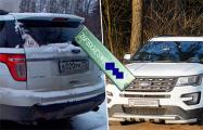 Как белорус самостоятельно вычислил и обезвредил «двойника» своего Ford в РФ