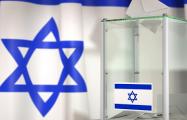 Соперник Нетаньяху признал поражение на выборах в Израиле