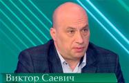 Пролукашенковский политолог Саевич призвал ввести белорусские войска в Украину