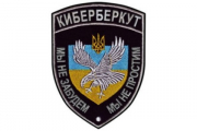 «КиберБеркут» атаковал сайты НАТО