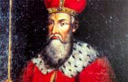 Князь под знаком «Погони»