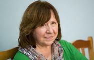 Светлана Алексиевич презентовала «Голоса утопии» по-белорусски