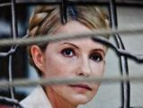 Европейский суд: Тимошенко арестовали незаконно