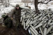 Украина закупила американское оружие