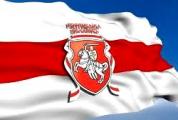 Милиция: Бело-красно-белый флаг не запрещен