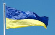 Украина ввела санкции против Россотрудничества и «крестного отца контрабанды»