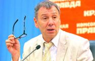Сергей Марков: Беларусь может повторить судьбу Украины