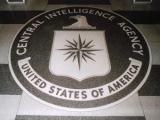 ЦРУ начало собственную операцию в Ливии