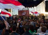 Kozak System: На концерте царила атмосфера братского единения с белорусами