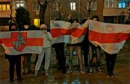 Восток, Сухарево, Велозавод и Степянка присоединились к вечернему протесту