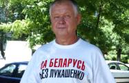 Владимир Непомнящих: Самым главным считаю импичмент Лукашенко