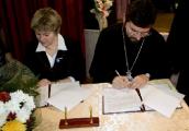 Могилевский и Белорусский государственные университеты подписали договор о сотрудничестве