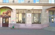 В Минске открывается заведение в честь 100-летия БНР