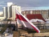 Витебский университет под бело-красно-белым флагом (Фото)