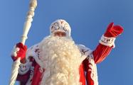 В Новополоцке после детского праздника задержали Деда Мороза