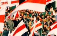 В столице Беларуси отметили 20-летие «Минской весны»