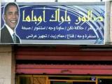 США назвали условия смягчения санкций к Судану