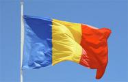 Парламент Румынии одобрил строительство центров НАТО в Бухаресте