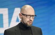 Арсений Яценюк: Режим Лукашенко обречен