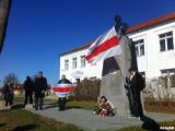 За акцию памяти Калиновского оштрафовали 12 человек