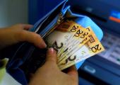 Белстат назвал среднюю начисленную зарплату в Беларуси