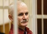 Кассационный суд поддержал запрет книги Алеся Беляцкого