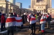 Акции солидарности c Беларусью прошли во многих городах мира