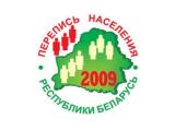 ЮНФПА направил на подготовку и проведение переписи населения Беларуси свыше $900 тыс.