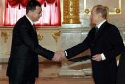 Кобяков вручил верительные грамоты посла президенту России