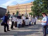 В Гомеле снова запретили пикет в День прав человека