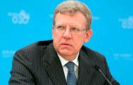 Кудрин: Показатель инфляции вдвое превысил прогнозы правительства РФ