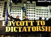Немецкая пресса: Отношение Запада к диктатору Лукашенко - шизофреническое