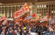 Белорусы самоорганизовываются против «интеграции»