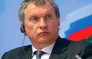 Сечин подтвердил уход организатора ареста Улюкаева из «Роснефти»