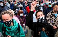 Правозащитники Беларуси приняли срочное заявление