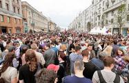 Протесты в Москве (прямая трансляция)