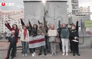 «Мы, жители «Площади Перемен», хотим сказать: нас не закрасить, не стереть, не разорвать»