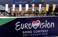 На «Евровидении-2021» режим Лукашенко дисквалифицировал сам себя