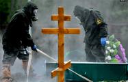 Смерти, которых нет: что скрывает российская статистика