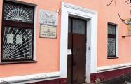 Барановичское предприятие «Кристалл Маг» находится на грани банкротства