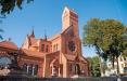 Власти выслали церквям «разнарядку» по молитвам на 3 июля, а католики решили исполнить «Магутны божа»